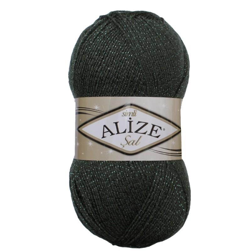 ALIZE SAL SIM - 131