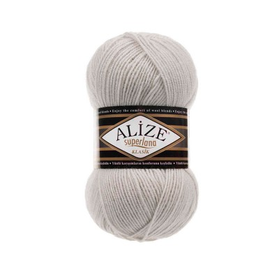 ALIZE SUPERLANA KLASIK - 208 LIGHT GRAY MELANGE