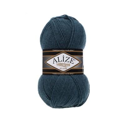 ALIZE SUPERLANA KLASIK - 294 DARK AZURE