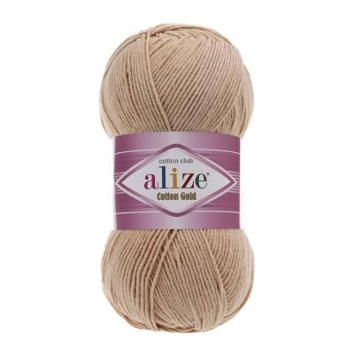 ALIZE COTTON GOLD - 262 BEIGE