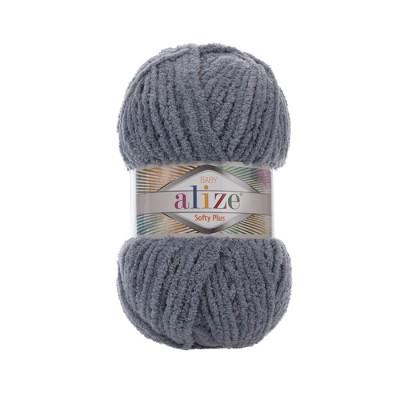 ALIZE SOFTY PLUS - 87 SILVER GRAY