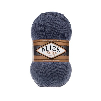 ALIZE SUPERLANA ZINCIR - 203 DENIM MELANGE